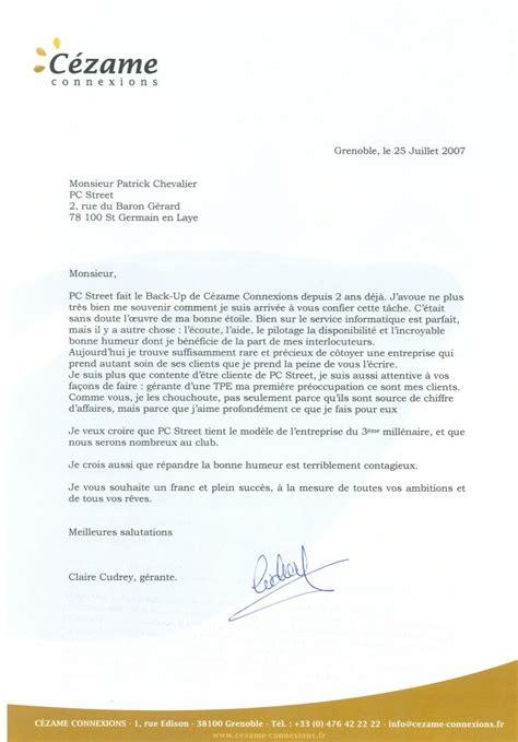 contoh business letter block format business letter