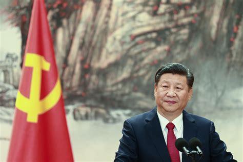 china president xi jinping   presidential term