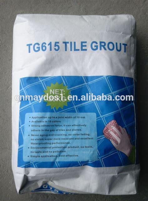 swimming pool tile grouting for exterior waterproof floor