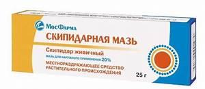 Препараты для лечения аденомы и уменьшения размеров предстательной железы