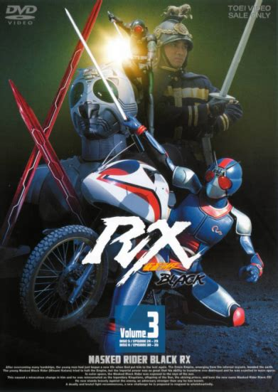 kamen rider black rx vol 03 s s dvd s
