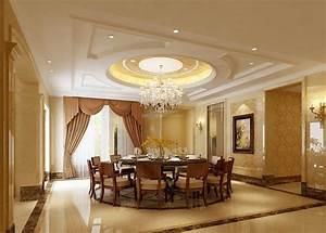 餐厅吊顶造型_中式吊顶造型_客厅吊顶最吉利的造型