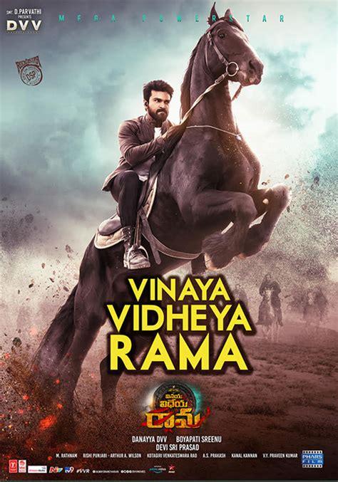 vinaya vidheya rama  showing book  vox
