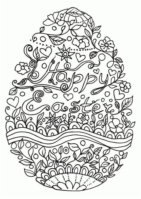 Easter Coloring Pages For Adults See the category to find