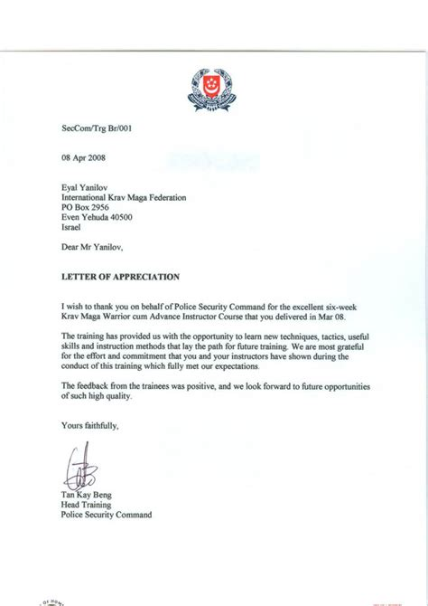 army letter  appreciation military