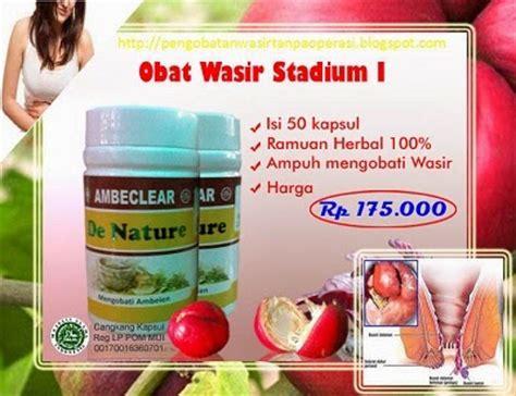 obat oles ambeien alami obat wasir herbal untuk sembelit atau susah bab