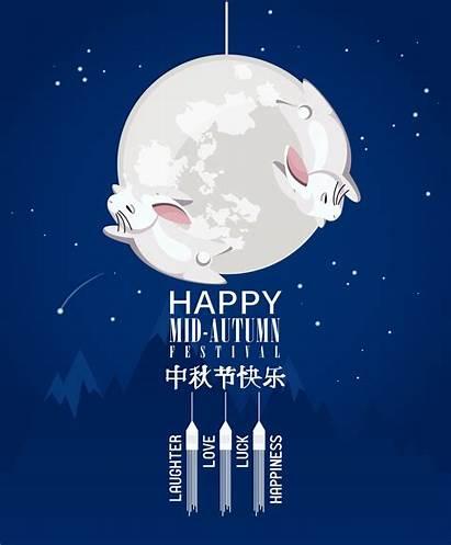 Festival Autumn Mid Moon Background Lantern Chinese