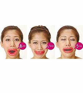 Japanese Beauty Trends