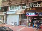 荃灣 香城大廈 Heung Shing Building 中原地產 - 網上搵樓