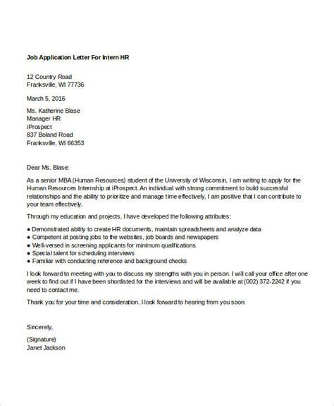 sample hr job application letters  sample