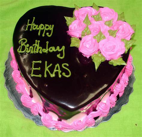 send birthday cakes flowers  usa uk canada uae