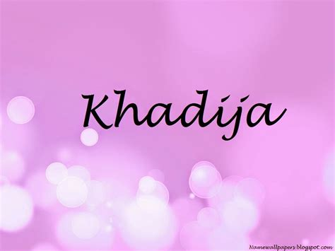 Khadija Name Wallpapers Khadija