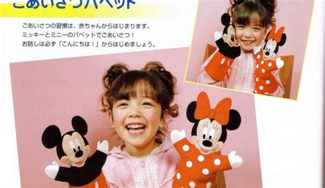 moldes para todo t 237 teres mickey y minnie mouse