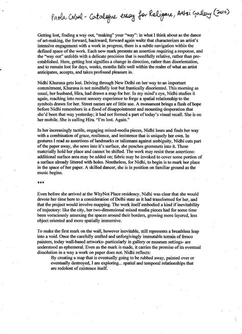 012 Essay Example My Hero Mom Essays Template Heroism