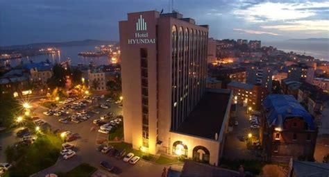 Hyundai Hotel by ホテル ヒュンダイ ウラジオストク Hotel Hyundai ウラジオストック 口コミ 価格比較 予約