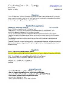 draft of professional resume resume draft 8 31 2016