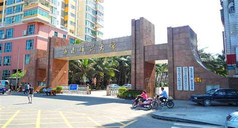 hainan normal university wikipedia