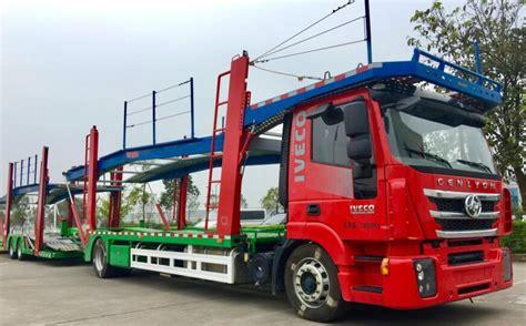 3 Axle Car Transport Truck Trailer