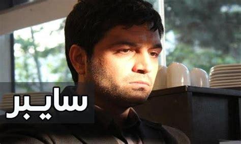 Iranian Farsi 1 Tv Live