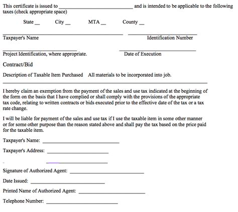 Illinois Religious Exemption Form by Auditing Fundamentals