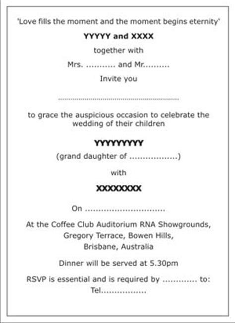 Hindu Wedding Invitation Wordings,Hindu Wedding Wordings
