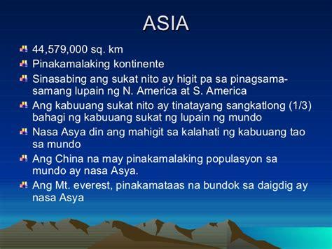 Collection of Ang Kontinente Ng Asya | Kontinente, Ang