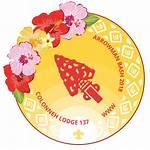 Dinner Invitation Clipart Team Lodge Transparent Bash