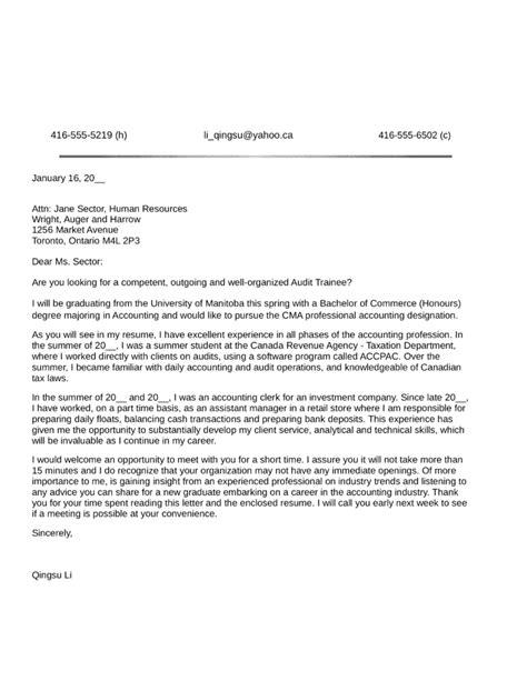 finance management trainee cover letter lovely audit management letter cover letter exles