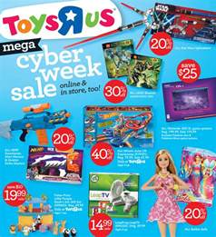 toysrus cyber monday 2017 ads deals and sales