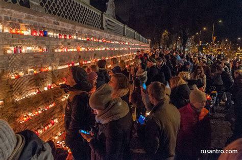 11. novembris Rīgā