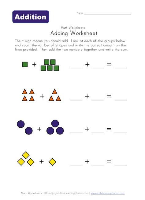 math simple adding worksheets روضة العلم للاطفال