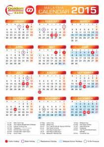 Sri Lanka 2015 Calendar with Holidays