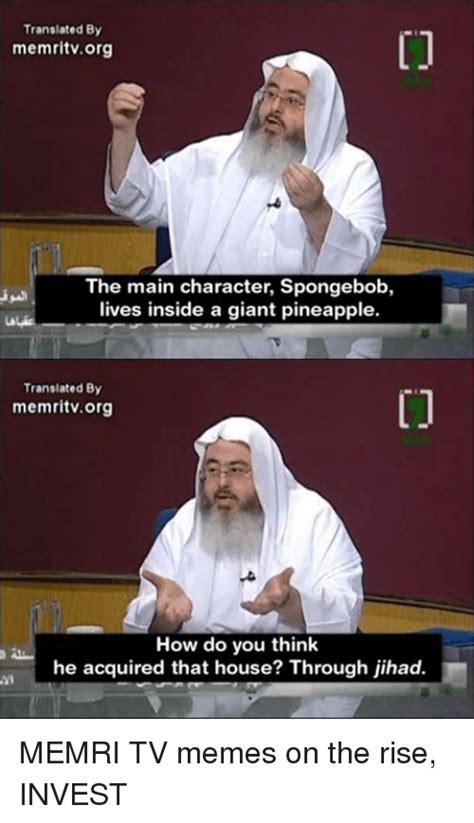 Memri Memes - translated by memritvorg the main character spongebob lives inside a giant pineapple translated