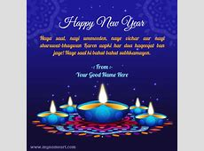 Happy Diwali In Advance Wishes Greeting Cards 2017