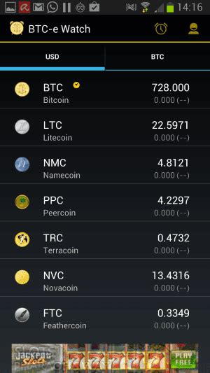 btc   monitors ecurrency coins  alerts