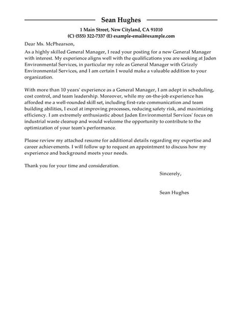 14017 simple general cover letter best general manager cover letter exles livecareer