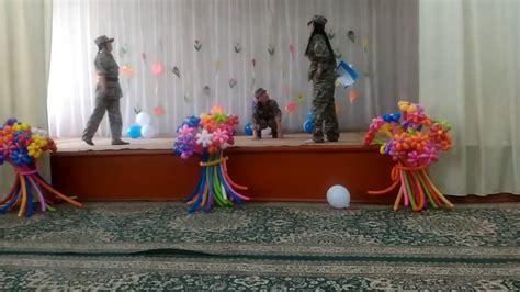 Праздник всей мужской части населения россии. Скейч, 7 мая - день защитника отечества Казахстана - YouTube