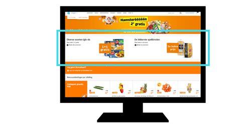 nu beschikbaar bonus booster ah media services