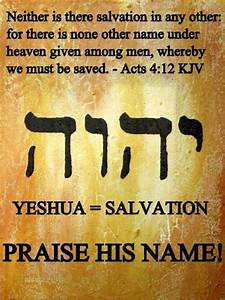 """""""This Yeshua is the stone rejected by you builders which ..."""