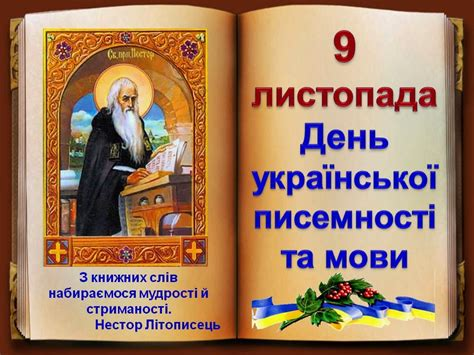 Головна — Спеціалізована школа №85 м Києва з поглибленим