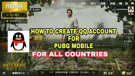 How To Create Qq Account For Pubg Mobile For All Countries