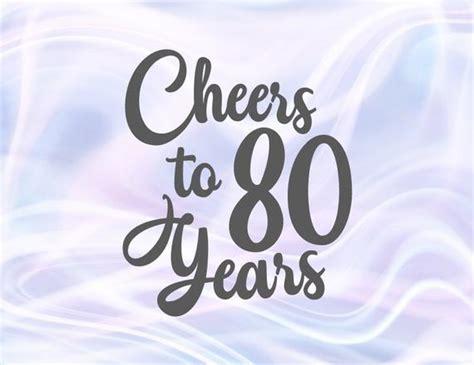 Cheers to 80 Years Her Him Invitation 80th Birthday