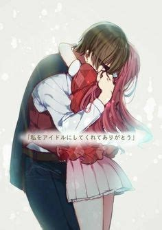 Explore cute anime couple wallpaper on wallpapersafari   find more items about romantic anime wallpaper, love couples wallpapers, cute romantic wallpapers. 11 Best Anime Love Triangle ;) images   Anime couples ...
