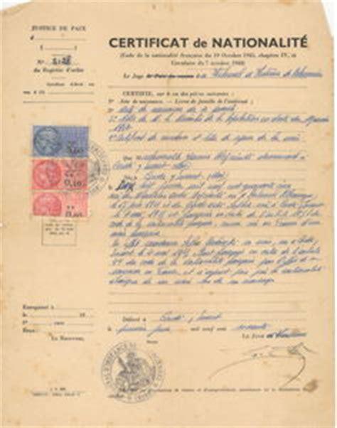 bureau de nationalité française application form formulaire de demande de nationalité