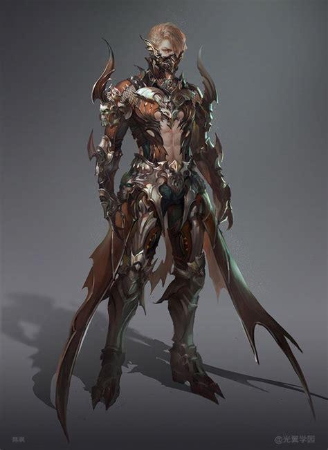 fantasy armor character design