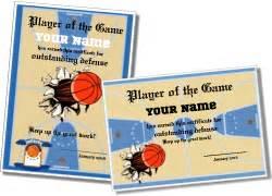 basketball mvp certificate template - free printable basketball certificate templates