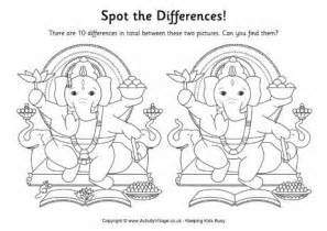 find the differences ganesha