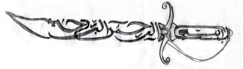 bismillah  dp bbm tattoo yoe