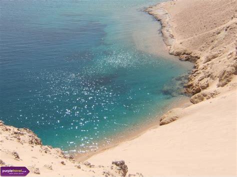 Cheap Holidays Makadi Bay   Hurghada   Purple Travel