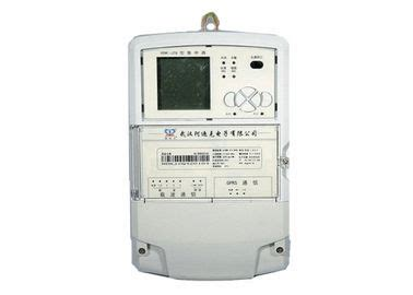 Automatic Meter Reading System Sales Page